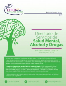 Mental Health and Substance Abuse Directory (Spanish)